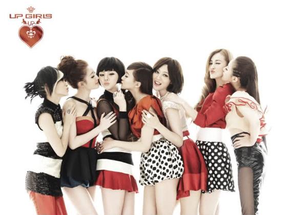 up-girls-grupo-chino