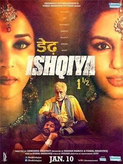 dedh-ishqiya-poster