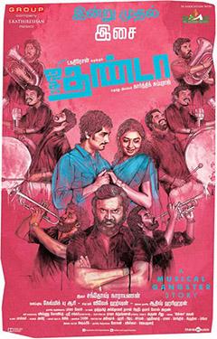 jigarthanda-afiche