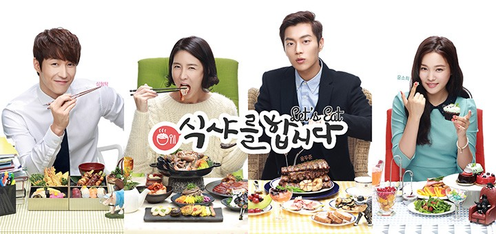 lets-eat-comamos-temp1-kdrama