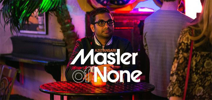 aziz-ansari-master-of-none-temporada-1